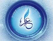 علم کی فضیلت ۔قرآن وحدیث کی روشنی میں