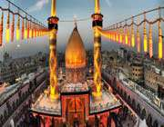 the holy shrine of hazrat abbas