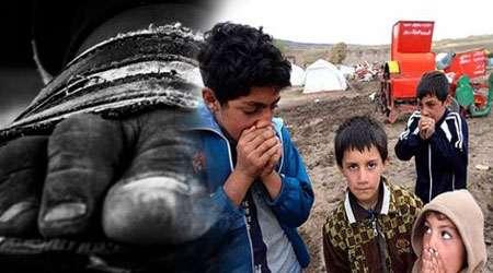 فقر ، کودکان کار