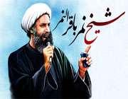 саудовская аравия привела в исполнение смертный приговор в отношении шейх ан-нимра