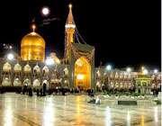 imam al-ridhã