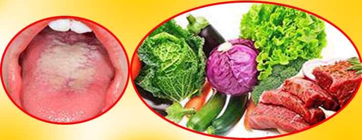 برفک دهان؛ میوه بخوریم یا سبزی؟
