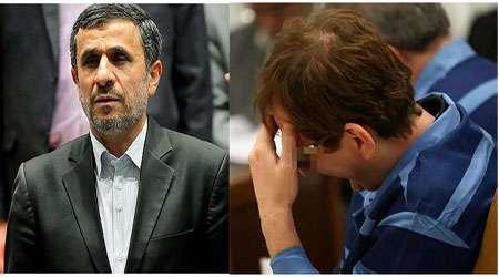 بابک زنجانی و محمود احمدی نژاد