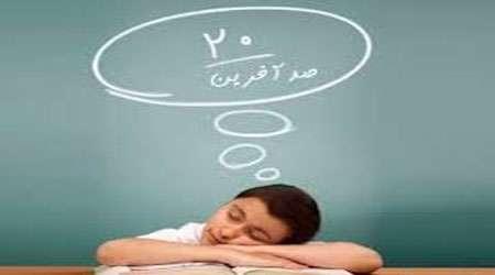 تاثیر نمرات بالا بر عملکرد دانش آموزان
