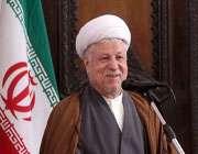 ایران کی تشخیص