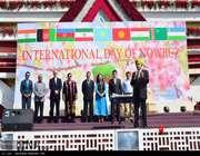 21 марта отмечается международный день навруза
