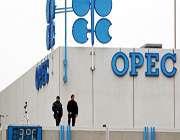 опек: иран может присоединиться к обсуждению заморозки добычи нефти