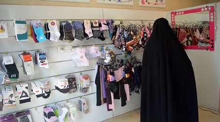 فروشگاه های حجاب