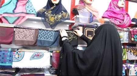 آدرس و تلفن فروشگاهای حجاب