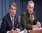 امریکہ: عراق میں دوبارہ فوجیوں کی تعداد میں اضافہ