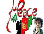 мир в афганистане – залог спокойствия в регионе