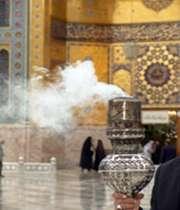 суеверия по-ирански  эсфанд.
