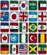 страны мира заинтересованы в сотрудничестве и взаимодействии с ираном