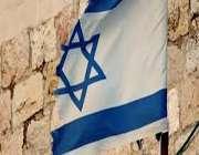 создание израиля - роковая ошибка британии