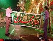 день рождения двенадцатого шиитского имама махди в иране