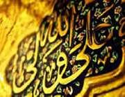 мученичество (шахадат) с точки зрения али (а)