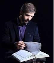 презентация первого шиитского перевода корана на русском языке на международной тегеранской книжной выставке