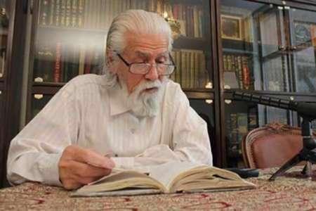 عد دوم شخصیت آقای حمید