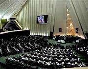 dixième parlement iranien
