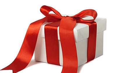 هدیه، جایزه