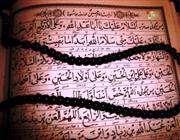 почему, читая зиярат ашура, мы благодарим аллаха, тогда как событие ашуры является бедствием?