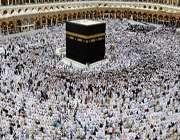 سعودی عرب نے صد عن سبیل اللہ کا ارتکاب کر دیا
