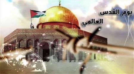 imam humeyni ve dünya kudüs günü