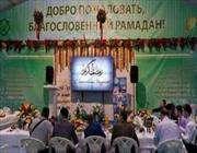 в мечети москвы состоялся иранский ифтар