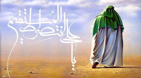 imam ali (r.a.)ın şehadet yıldönümü