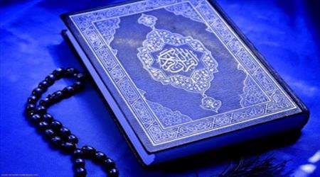 kur'an ve tarihin anlamı (2)