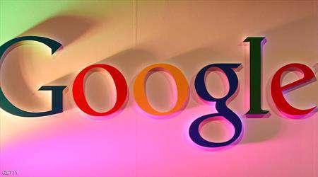 5 أسئلة احذر أن تسأل غوغل عنها