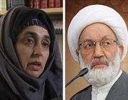 cheikh issa qassem
