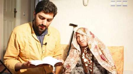 رضا شاعری و مادر شهید فرخ بلاغی
