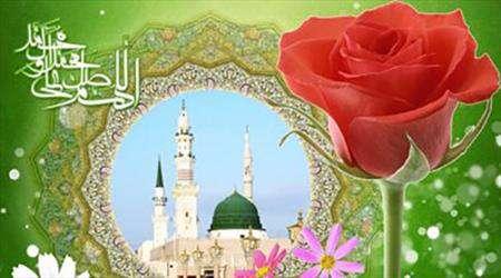 resulullah –saa- islam dünyası