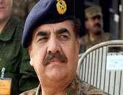 جنرل راحیل شریف کا کوئی رشتہ دار یرغمالیوں میں شامل نہیں