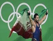 первое золото олимпийской сборной ирана на олимпиаде в рио-де-жанейро