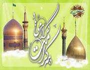 международный фестиваль посвященный имаму резе (мир ему!) в куме