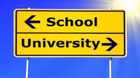 تفاوت دانشگاه و مدرسه در چیست؟