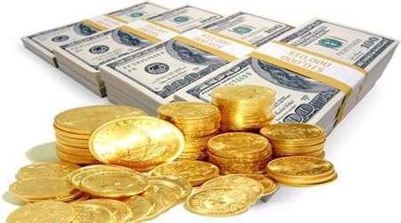قیمت طلا ، قیمت سکه،