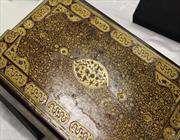 manuscrits coraniques