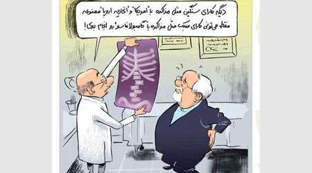 طنز، کاریکاتور، سیاست، ظریف، روحانی، نوبخت، جهانگیری، برجام، برجام چیست، طنز سیاسی