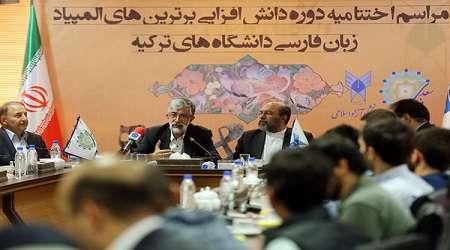 مولانا پرچم زبان فارسی در ترکیه است