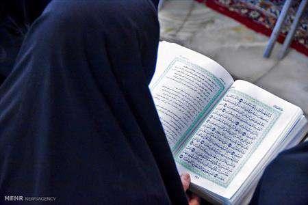 آموزش قرآن،