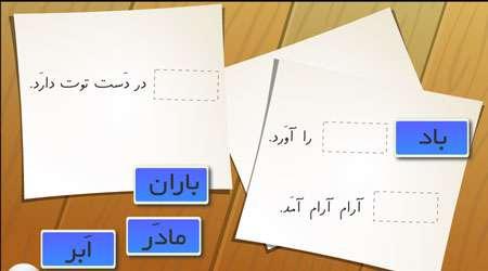 جعبه لغات