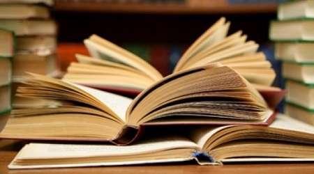 تاريخ معرفي برنده نوبل ادبيات
