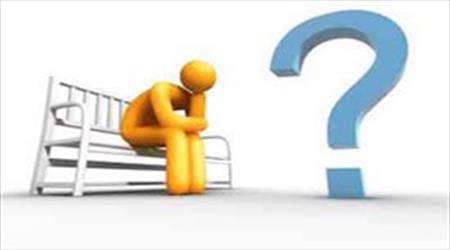 سوال، سوالات، مجهول