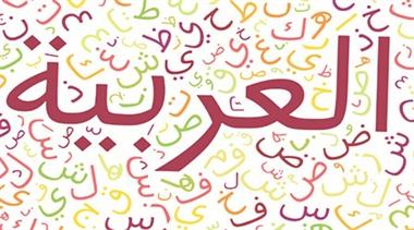 پاورپوینت عربی هفتم