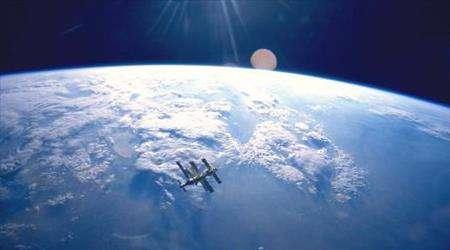 gökyüzü yeryüzünü koruyor