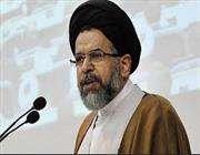 в иране нет  никакие террористические акты в день арбаина