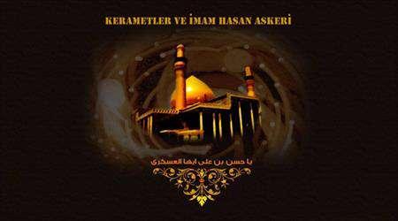 imam askerinin (a.s) kerametleri